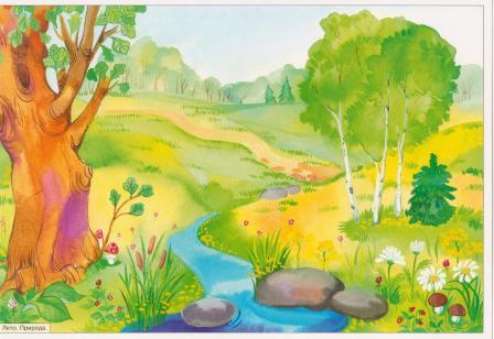 Детске рисунки лето картинки