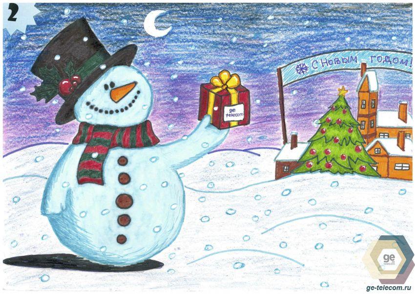 Новогодний рисунок дети 7 лет