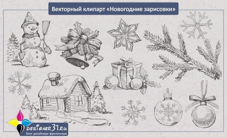 Эскизы новогодней открытки