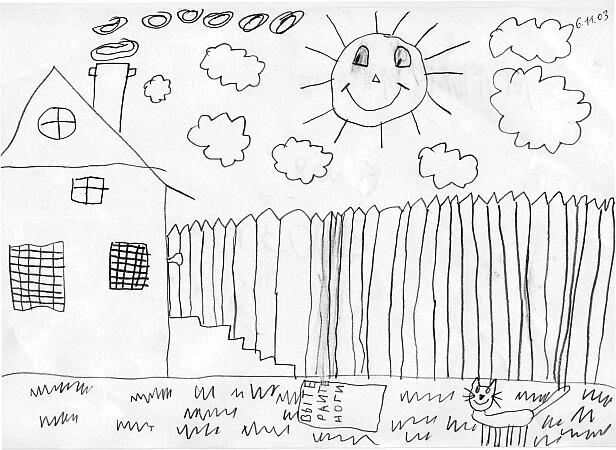 Рисование  detskiysadru