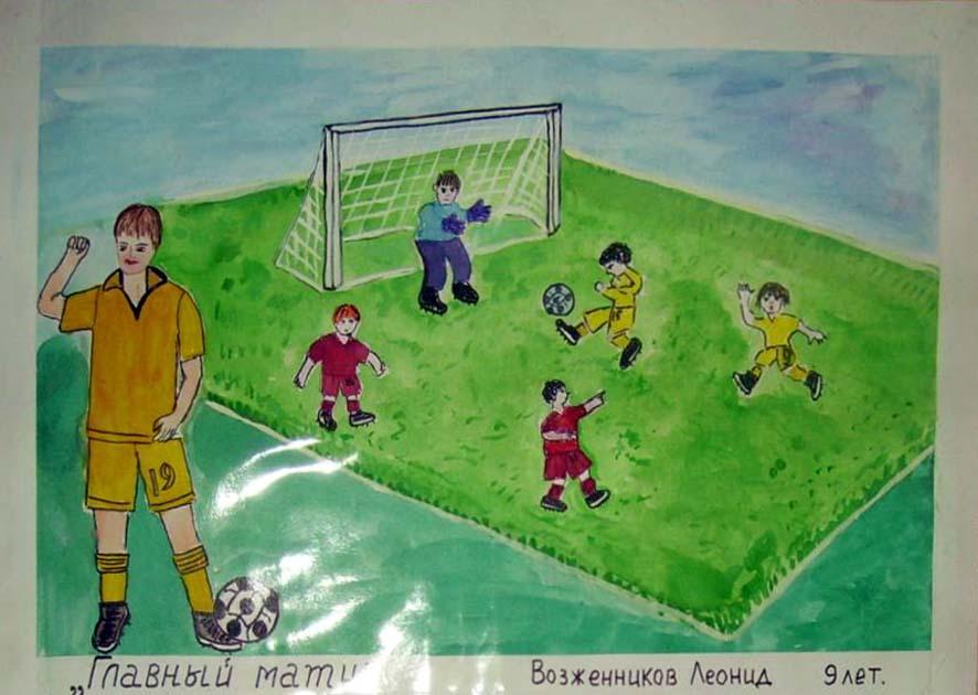 рисунки на тему футбол карандашом